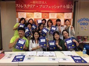 ストレスクリア・福岡・悩み・解決・2つの質問・コーチング