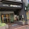 岡山のビジネスホテルでひどい扱いされた。年末大精算スペシャル(^^)の画像