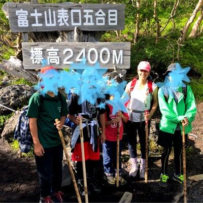 富士登山❗️の記事に添付されている画像