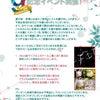 legenddoll 9周年イベント開催!の画像