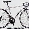 台数限定特価!売り切れ次第終了・・・ANCHOR RL8 EX complete bikeの画像