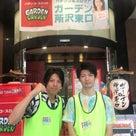 【7月28日】ガーデン所沢東口店昇物語3rd #8の記事より