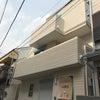 大田区南六郷の3階建ての家が完成を迎えます!の画像