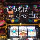 【7月29日】サンコー一之江店昇物語3rd #11の記事より