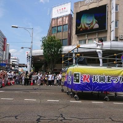「長岡大花火大会」1日目\(^^)/の記事に添付されている画像