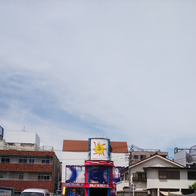 ◼️(閉業)パーラー SUNEIGHT◼️(埼玉)の記事に添付されている画像
