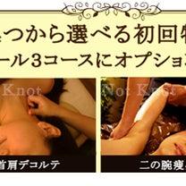 グリーンピール後は、ケア化粧品を使った方がいい理由の記事に添付されている画像