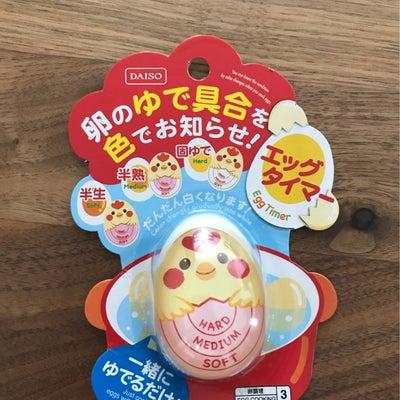 まさか100円‼️ダイソーで迷わず買ったライトの記事に添付されている画像