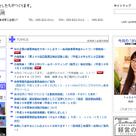 【MEDIA】長崎商工会議所NEWS(7月号)がHPで!!の記事より