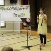 北町公民館平和事業 ファミリーコンサートの画像