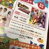 8月5日  イベント情報♡の画像