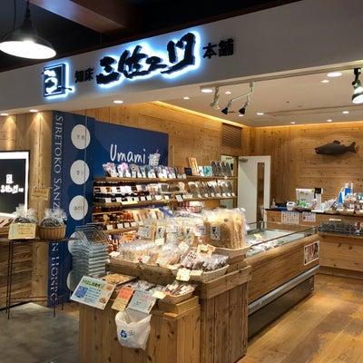 新千歳空港内にある「知床 三佐ヱ門本舗(しれとこ さんざえもんほんぽ)」でも当組の記事に添付されている画像