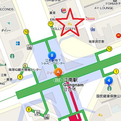今度は江南駅で両替をしてみた(`_´)ゞの記事に添付されている画像