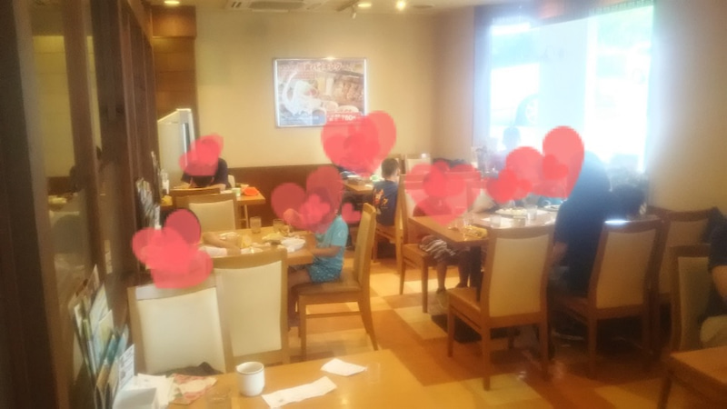 o0960054014241367550 - ♪8月3日(金)♪toiro戸塚