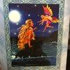 天の魔法❣️の画像