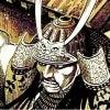 讃岐高松家の系譜の画像