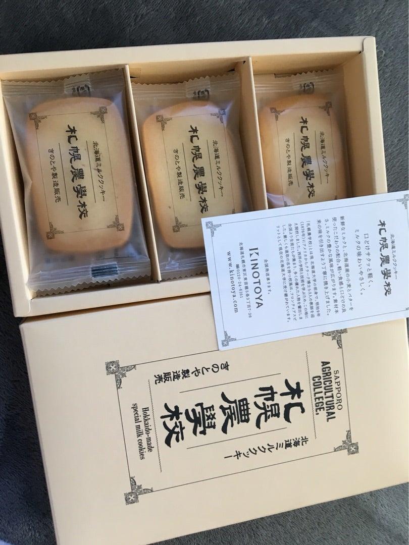 農 学校 クッキー 札幌