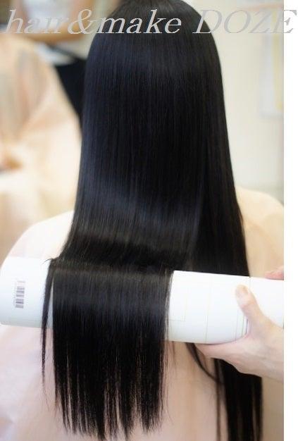 美髪プラス髪質改善エッセンストリートメント!