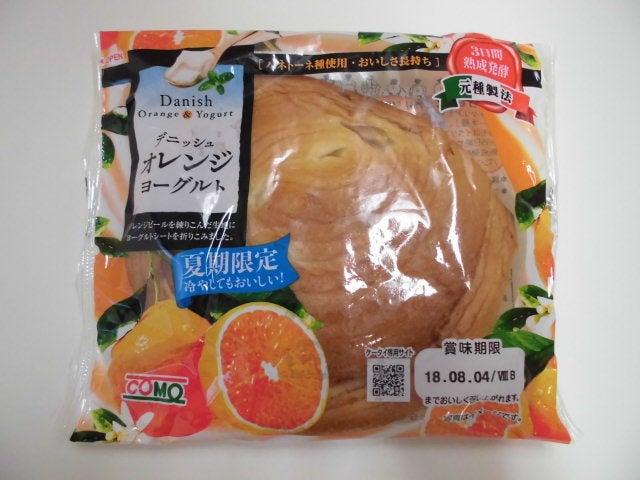 デニッシュオレンジヨーグルト
