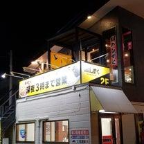 銀のしずく(茨城県つくば市)by  背脂醤油ラーメン 680円の記事に添付されている画像