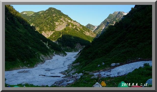 池平山Ⅱ | ロフトで綴る山と山スキー