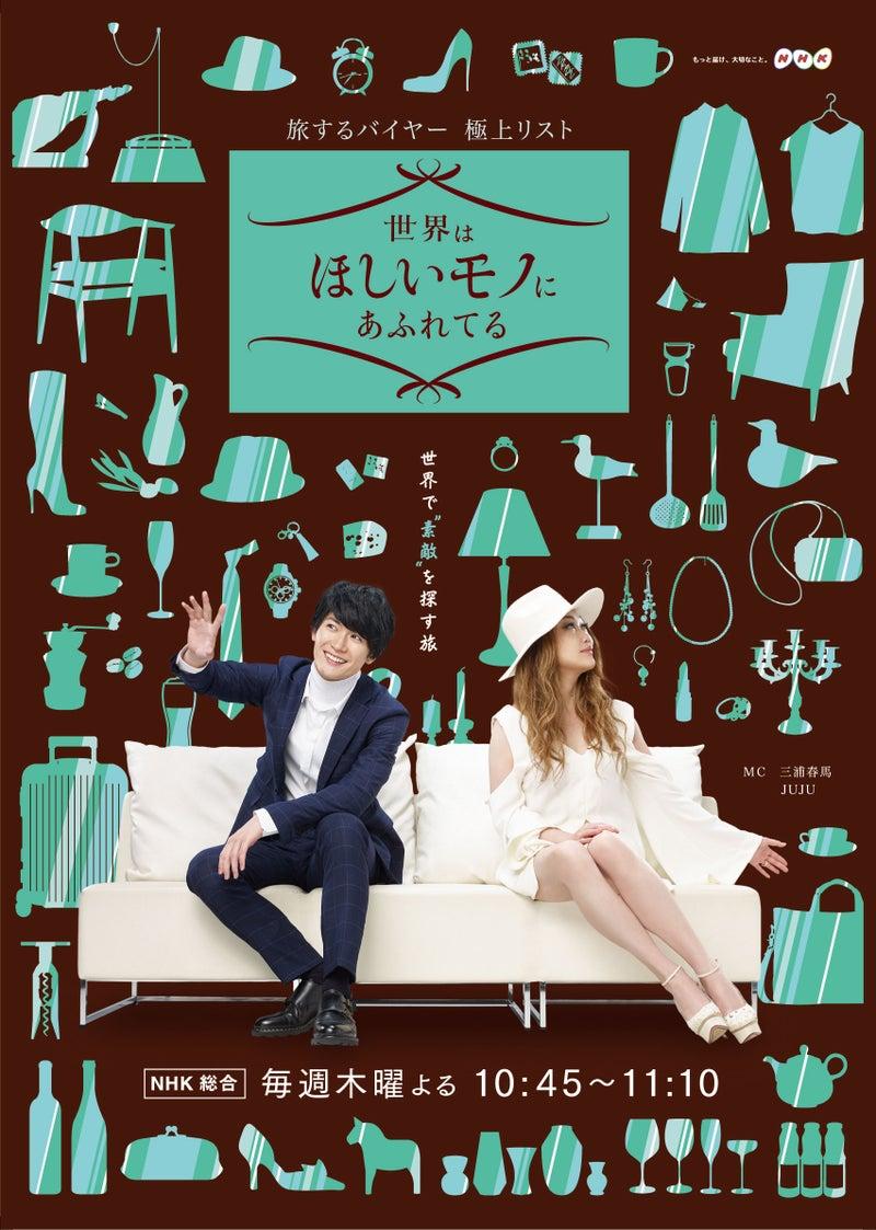 世界 は 欲しい モノ に あふれ てる 宝石 Amazon.co.jp: 世界はほしいモノにあふれてる(NHKオンデマンド):...