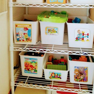 おもちゃの収納の記事に添付されている画像