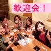 美味しい中華を食べながら歓迎会をしました!!の画像