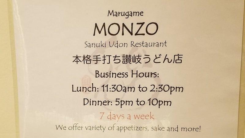 monzo_time