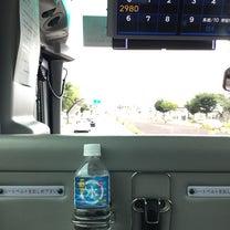 8月5.6日(日月)八幡平ペンション ホワイトローズインの記事に添付されている画像