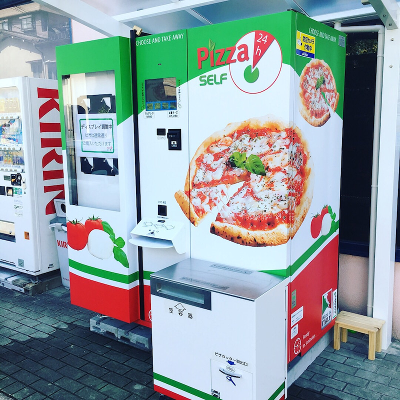 「ピザ自販機」の画像検索結果