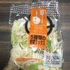 野菜高騰!!カット野菜を上手く使って、レンジで焼きそばの画像