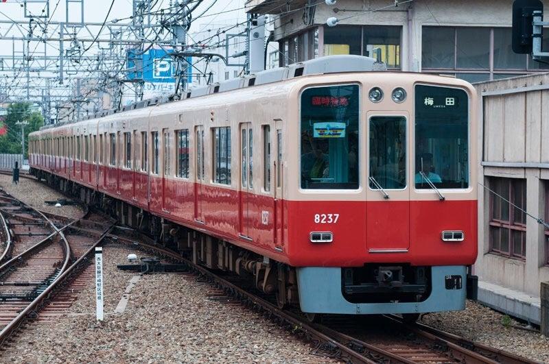 阪神電車 新旧「高校野球」副標...