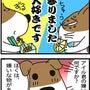 ★4コマ漫画「食わず…