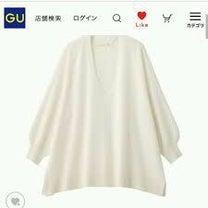今年の秋は大人っぽいがテーマ。今週のGU新作はフリルつきのガーリー袖セーターがおの記事に添付されている画像