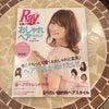 今更ですが雑誌に載りました!江別 野幌 高砂 美容室 メンズカット A cote アコテの画像