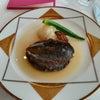 アワビのステーキを食べに志摩観光ホテルへ④の画像