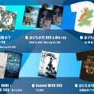 ★MKMDC オリジナルグッズ2018最新版 販売開始★の記事より