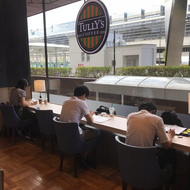 Wifiとコンセントのあるカフェ タリーズ京都アバンティ店1階 と