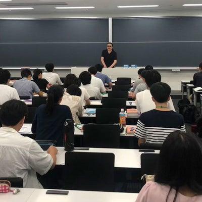 【夏期講座】東大教室(日本史・東京)の様子の記事に添付されている画像