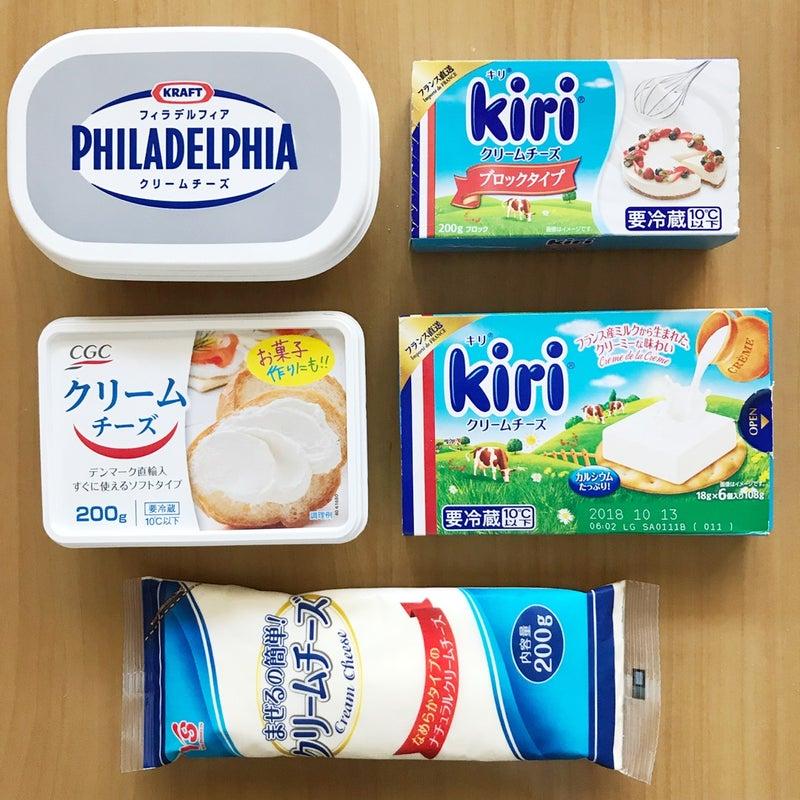 クリーム チーズ を 使っ た お 菓子