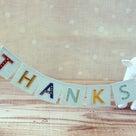 感謝とは、開運法則の心の在り方の土台です。の記事より