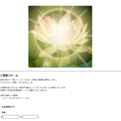 7日・8日の一斉ヒーリング&神戸のワークショップ★終了しました♪の記事に添付されている画像