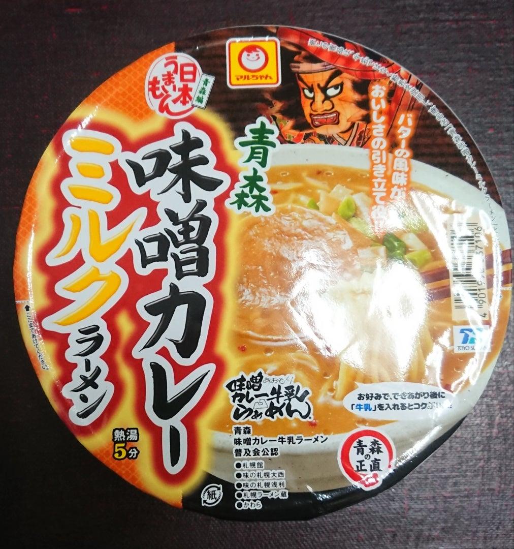 ラーメン 味噌 カレー 牛乳