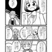 不倫サレ日記。9話-2