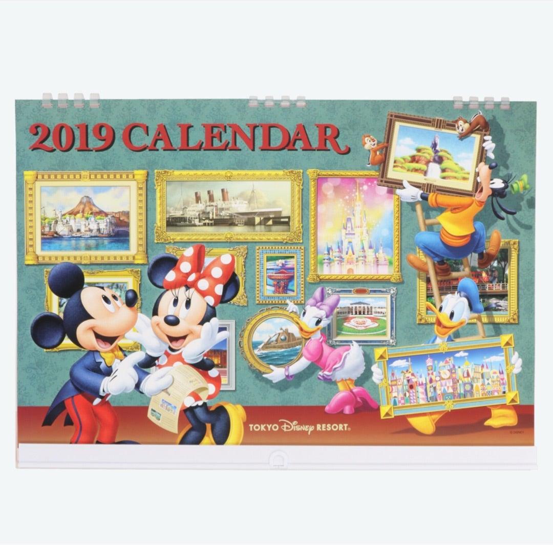 8月10日発売!ミッキー&フレンズのカレンダー | d24~オシャレでいたい