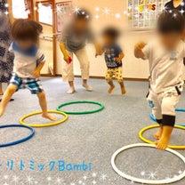 親子リトミック 体験レッスン開催中♫ 《福岡 筑紫野 久留米》の記事に添付されている画像