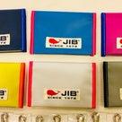 JIBの雑貨あれこれ★の記事より
