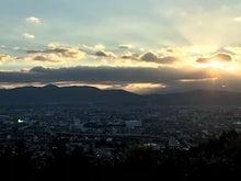 伏見稲荷 荒神峰からの眺め