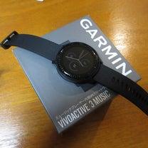 GARMIN VIVOACTIVE 3 MUSIC の購入の記事に添付されている画像